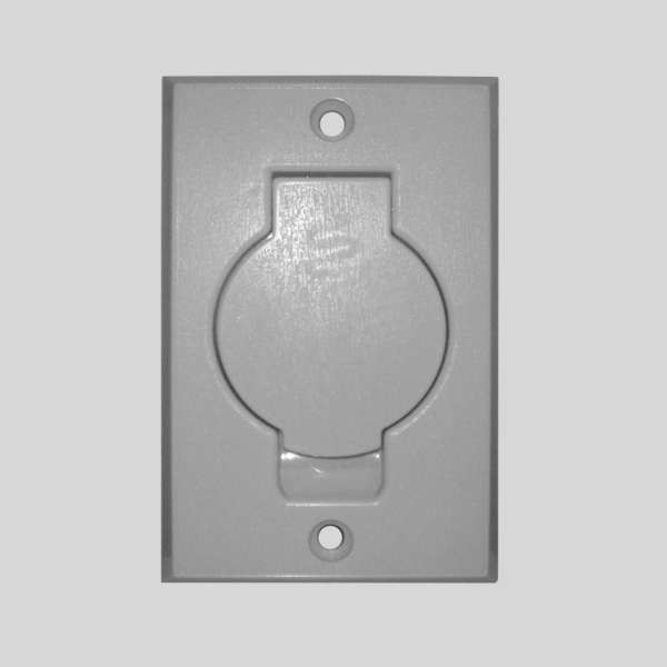 Light Gray Round Door Inlet Valve